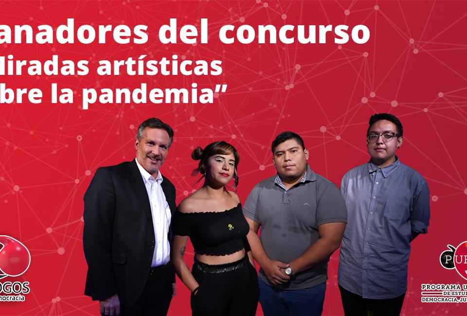 TV UNAM GANADOREXS 1