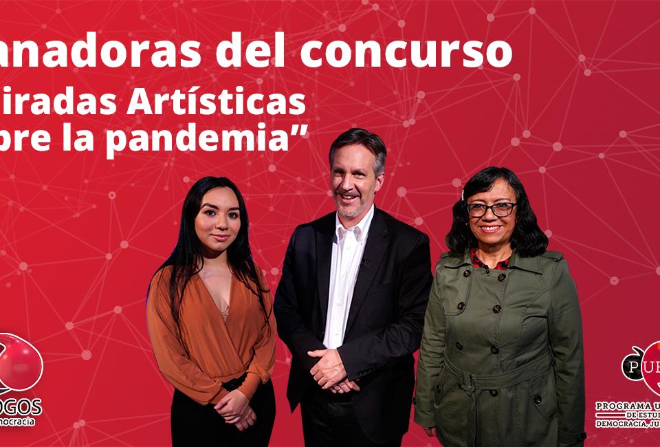 TV UNAM GANADORAS